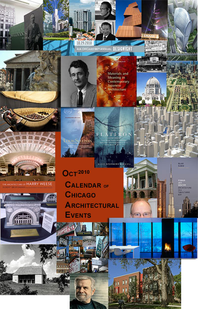 September 2010 calendar of Chicago architectural events